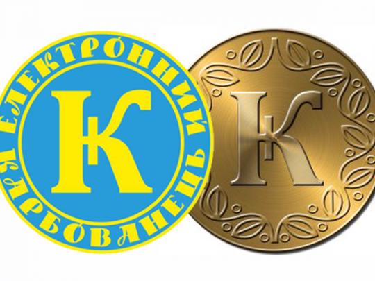 криптовалюта Karbo