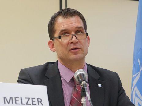 Мельцер