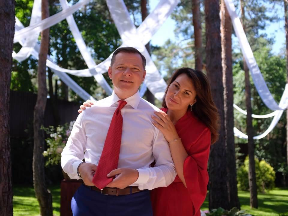 Олег Ляшко с супругой