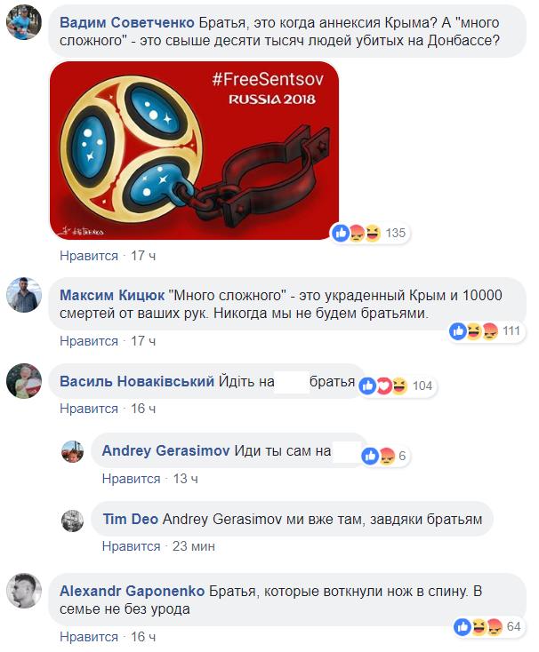 пост Дудя