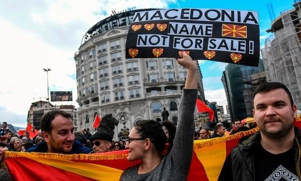 протесты Македония