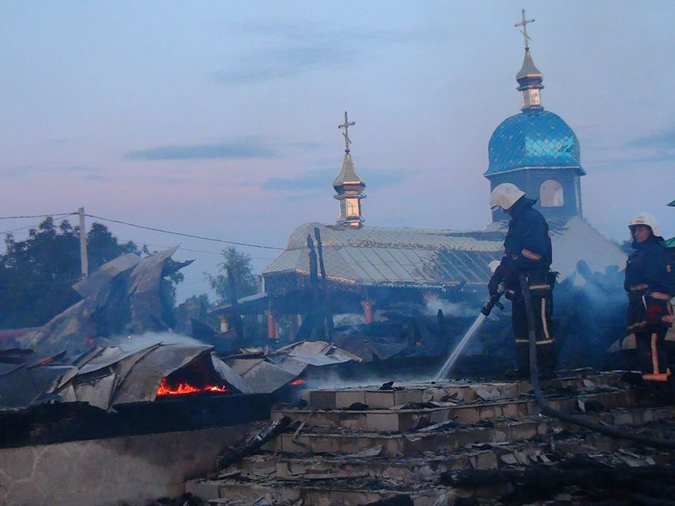 сгоревшя церковь
