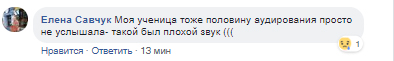 Скрин ЗНО2