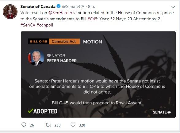 скрни сенат Канады