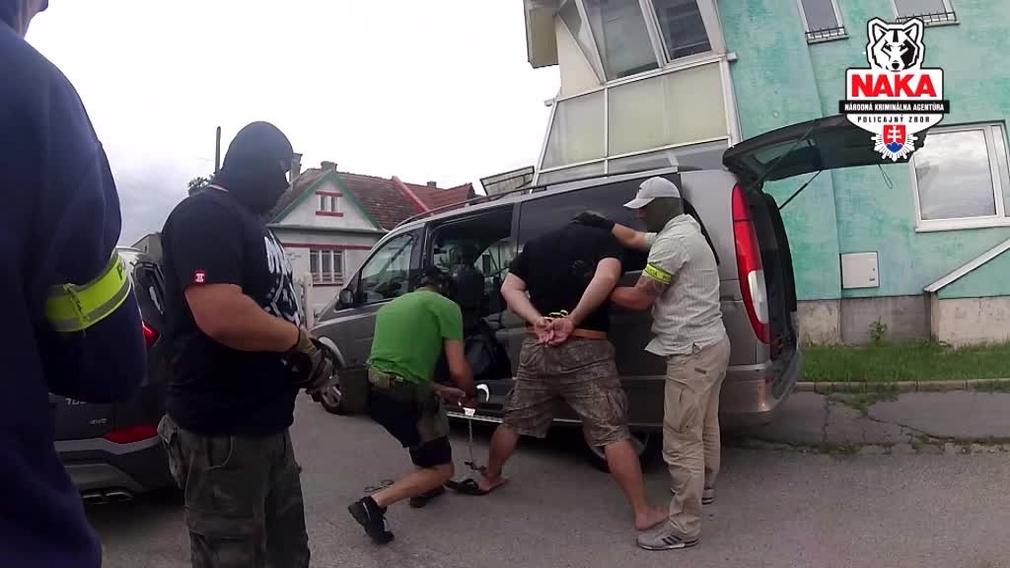 задержание украинца