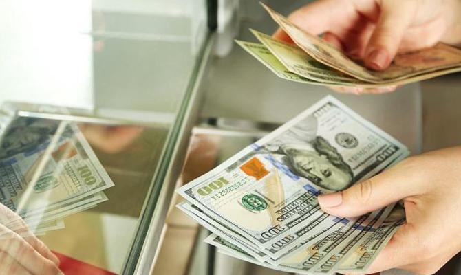 денежыне переводы
