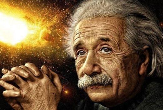 Эйнштейн!