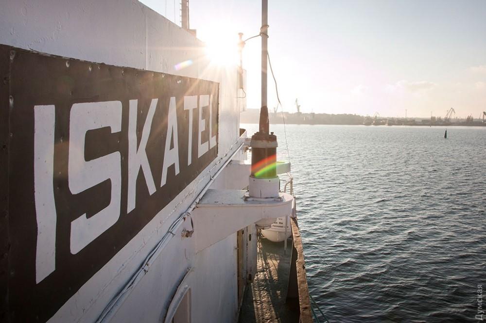 судно Искатель