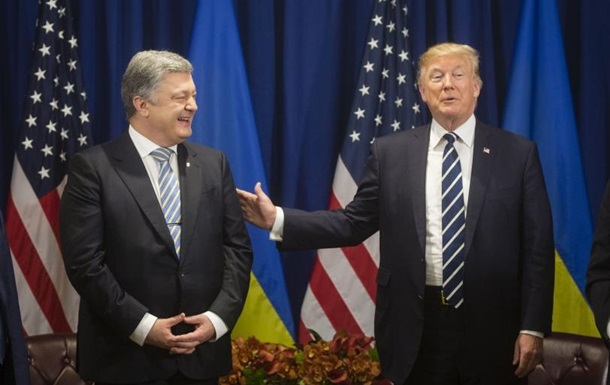 Трамп и Порошенко.