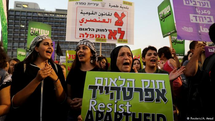 акция протеста Израиль