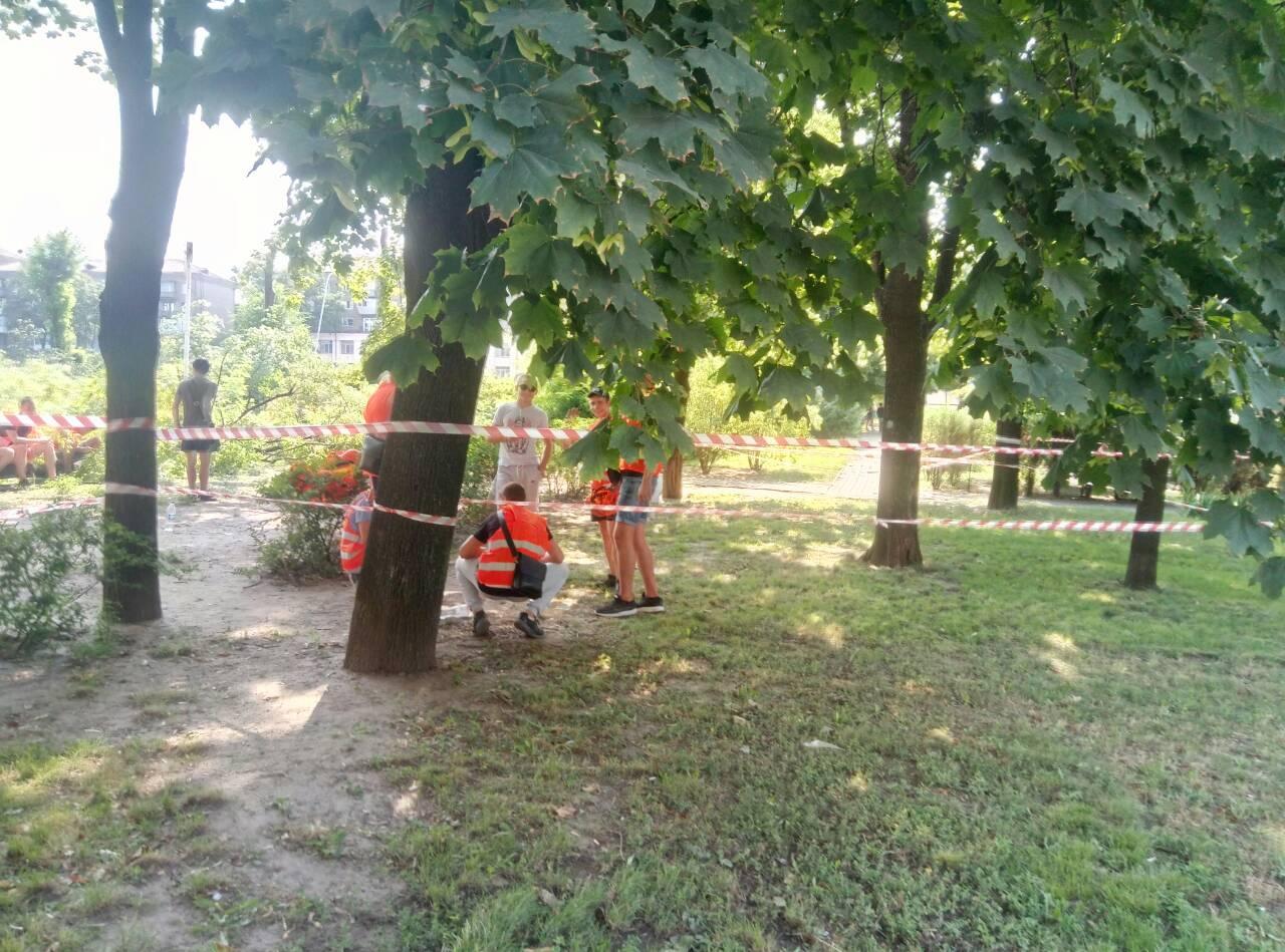 парк Яланского