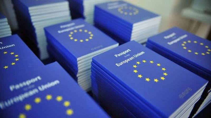 паспорт ЕС.