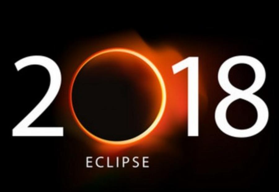 Затмение 2018