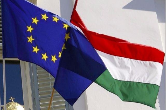 ЕС-Венгрия