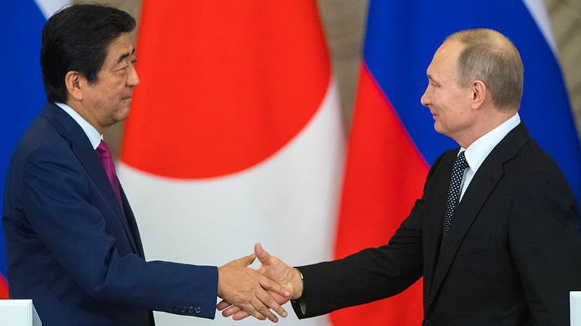 Синдзо Абэ и Путин