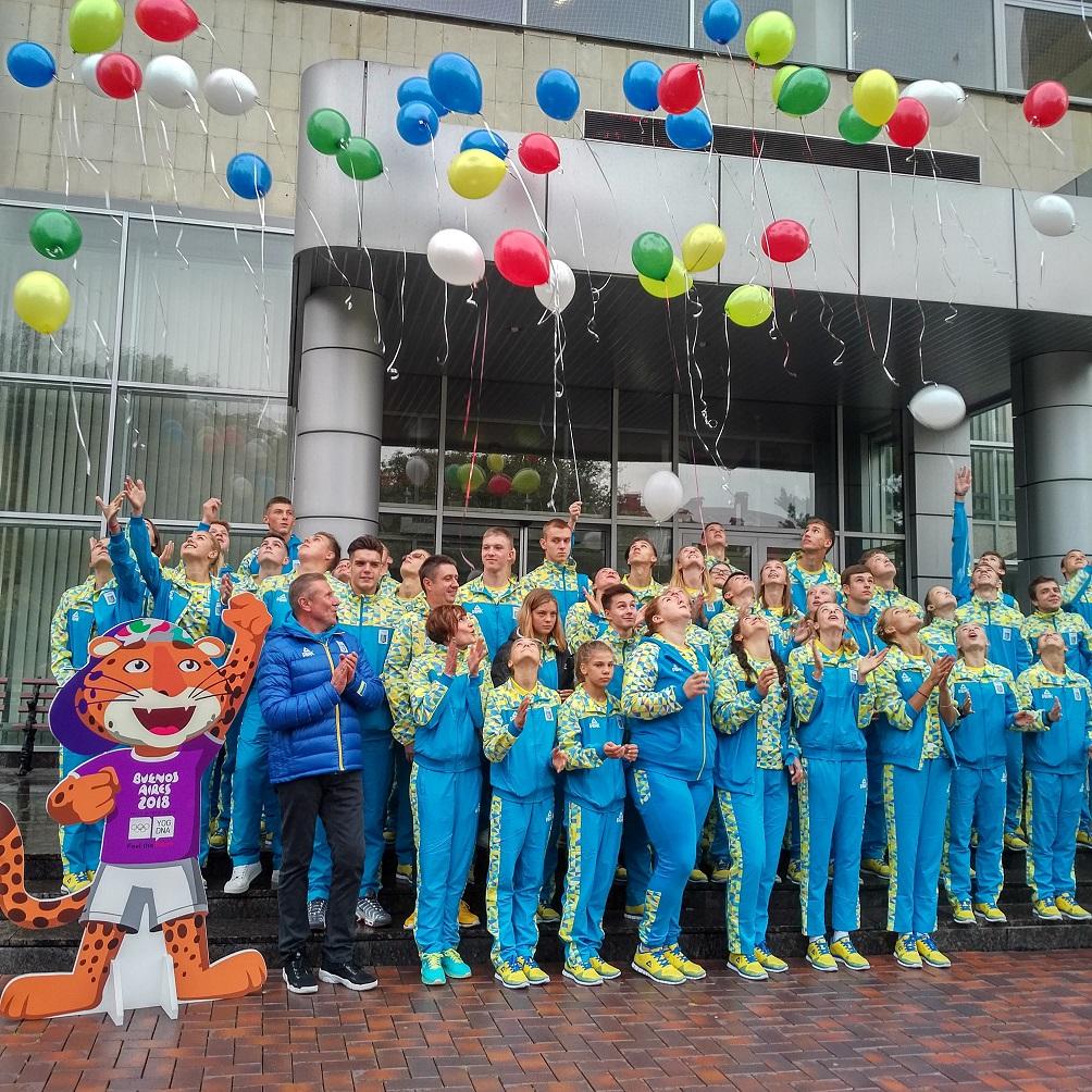Юношеская олимпиада шарики