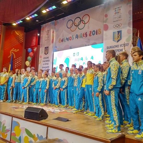 Юношеская олимпиала проводы