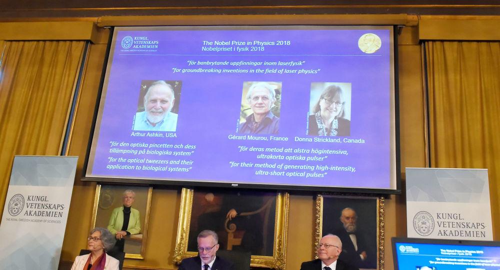 премия по физике