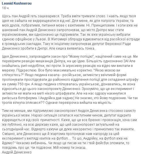 леонид кушнеров