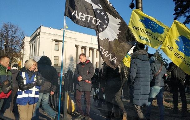 протесты евроблях