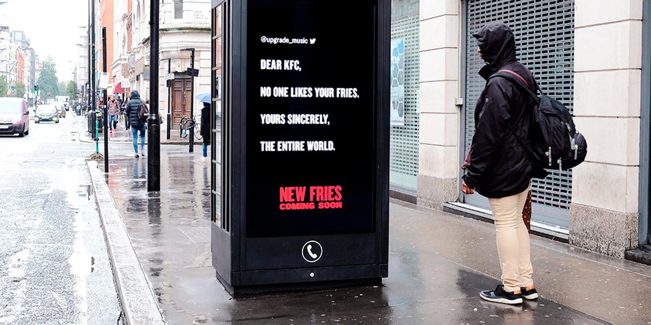 реклама kfc