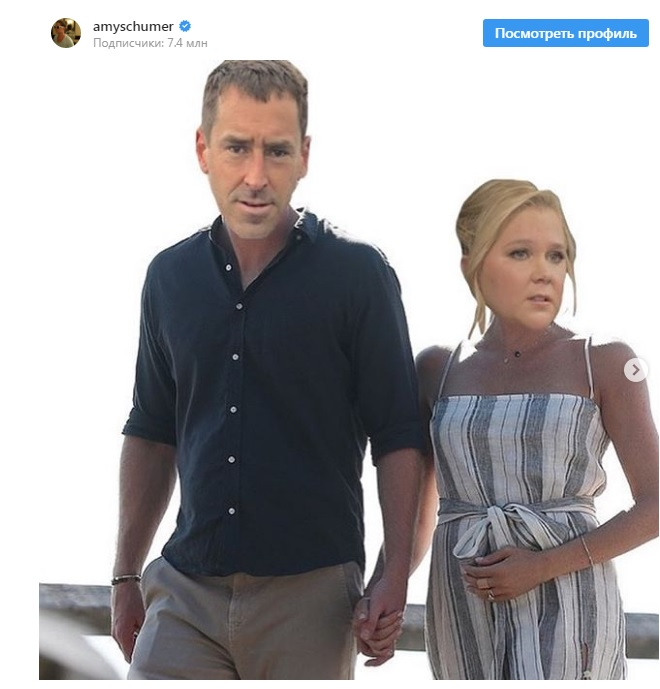 шумер и муж