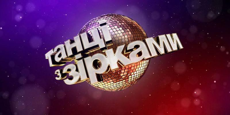 Танцы созвездами 2018: определился победитель проекта