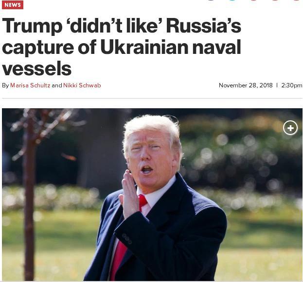 трамп статья