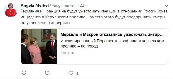 твиттер меркель