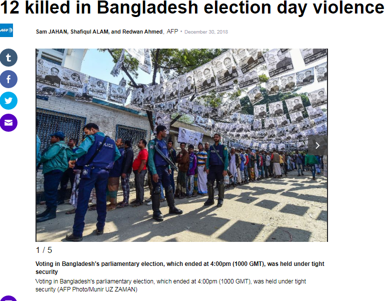 Бангладеш два