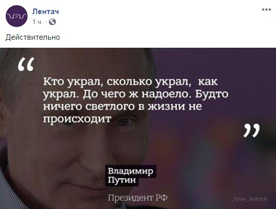 Путин четырнадцать
