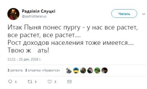 Путин девять