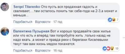 Путин два