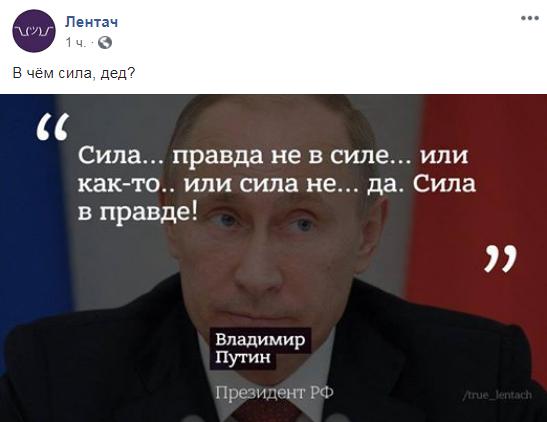 Путин двенадцать