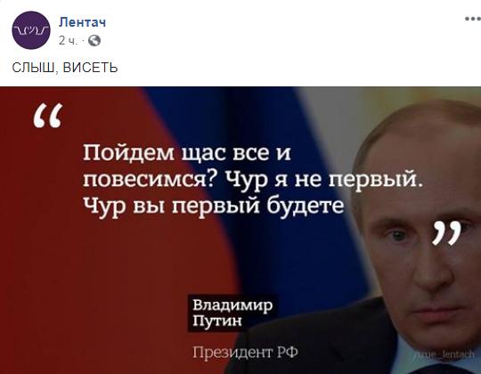 Путин пятнадцать