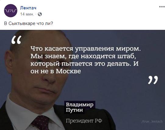Путин пять