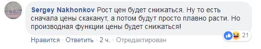 Путин семнадцать
