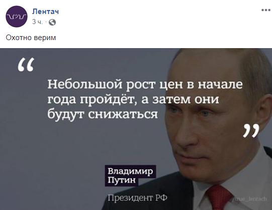 Путин шестнадцать