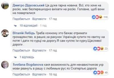 Путин три