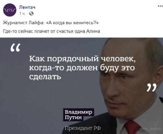 Путин тринадцать