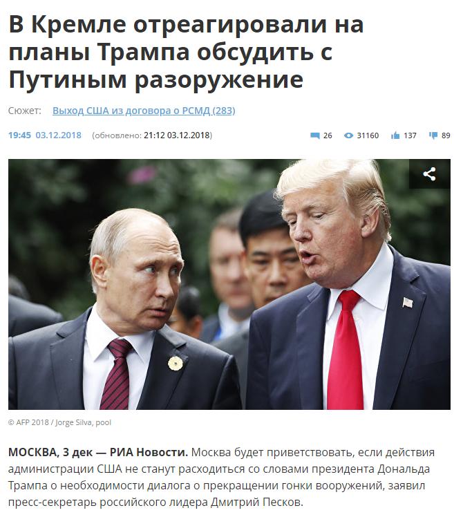 скрин РФ