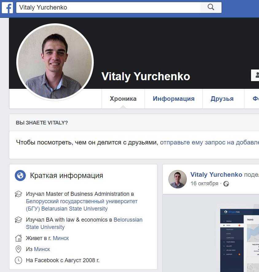 скрин студент страница