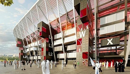 стадион Рас Абу Абуд