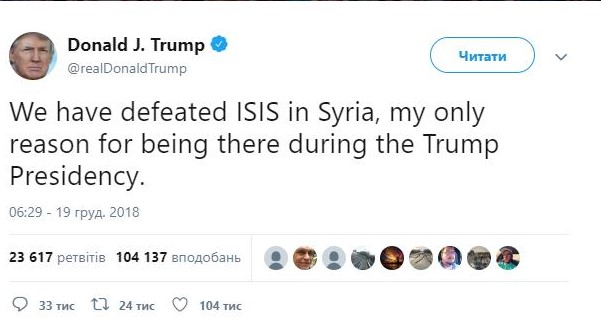 трамп (1)