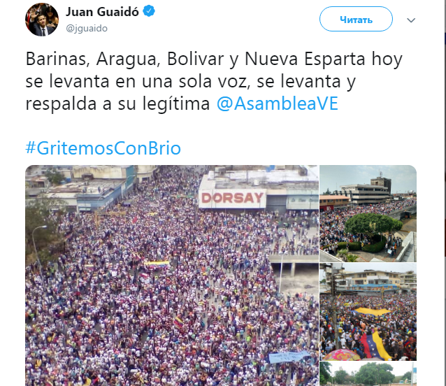 Гардо