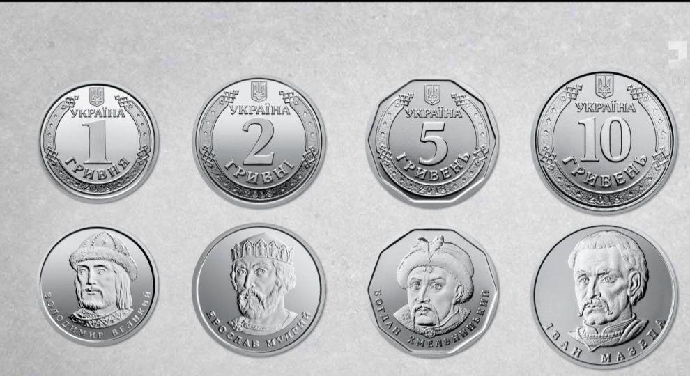 Гривны монеты.