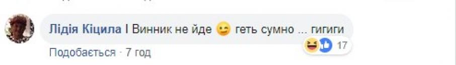 koment5
