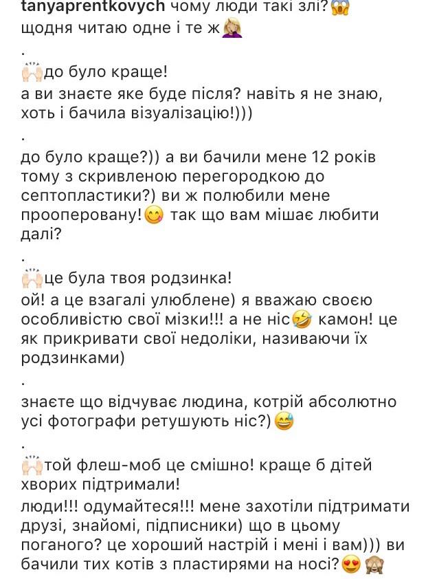 пренткович (2)