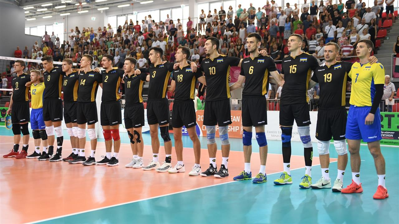 Волейбол сборная Украины м