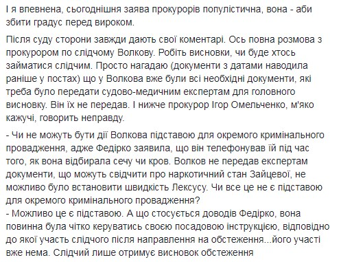 зайцева2